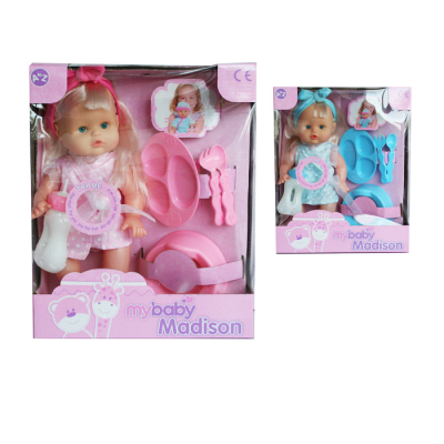 TRY ME GIRL DOLL WITH FEEDING SET 2ASSTD