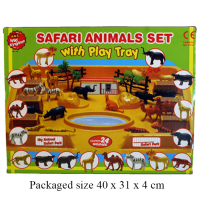 SAFARI ANIMALS PLAY SET