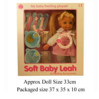 LEAH DOLL 33CM FEEDING ACCS 10 SOUNDS