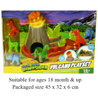 DINOSAUR & VOLCANO PLAY SET