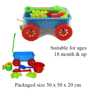 BEACH TROLLEY WITH ACCS