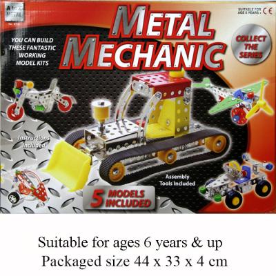 METAL MECHANICS LGE
