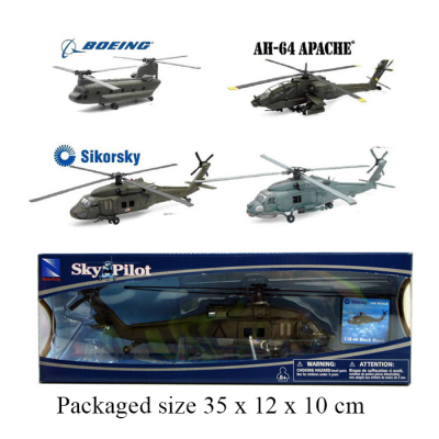 DC 1:16 HELICOPTER (4 ASSTD)