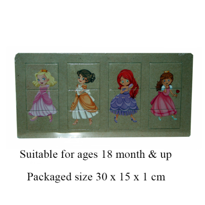 WOODEN PRINCESS DRESS UP PUZZLE