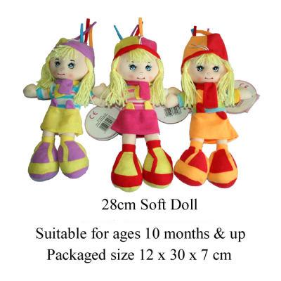 28CM RAG DOLL IN COLOURFUL OUTFIT (3ASS)