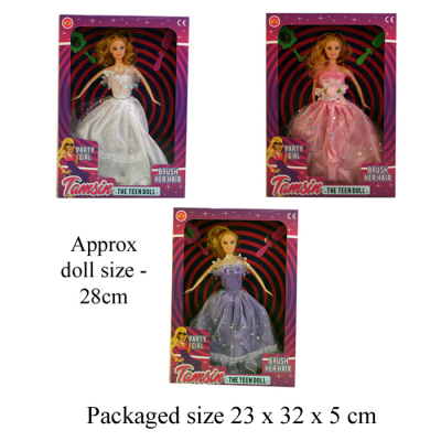 TASMIN DOLL 28CM BALL DRESS