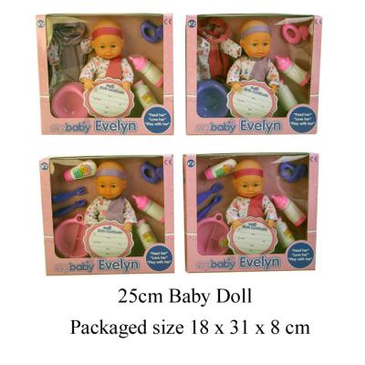 25CM BABY DOLL PLAYSET (4 ASSTD)