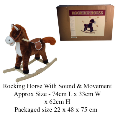 DARK BROWN ROCKING HORSE