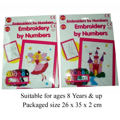 EMBROIDERY BY NUMBERS (2 ASSTD)