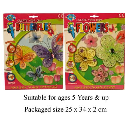 CYO BUTTERLIES/FLOWERS 2 ASSTD