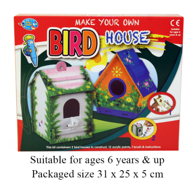MYO WOODEN BIRD HOUSES (2PCS)