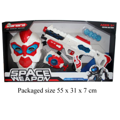 TRY ME SPACE WEAPON SET WITH MASK