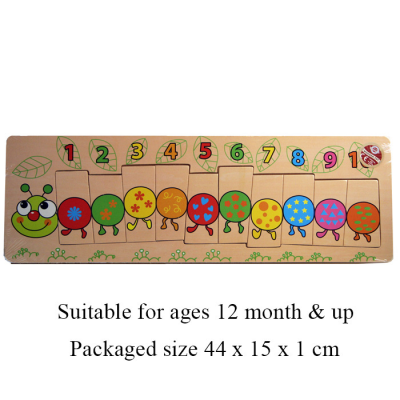 WOODEN CATERPILLAR PUZZLE