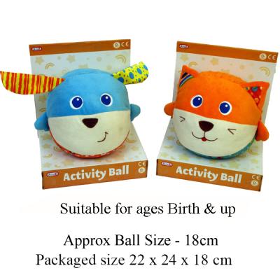 ACTIVITY BALL (2 ASSTD)