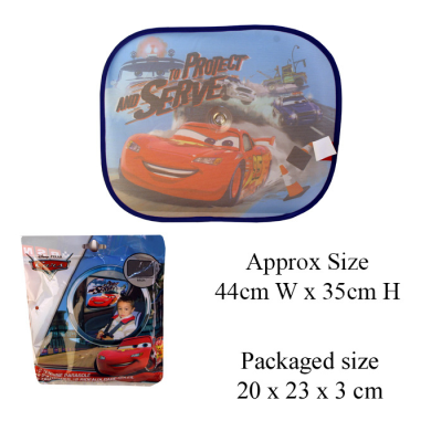 LIGHTNING MCQUEEN SUNSHADE (2PCS)