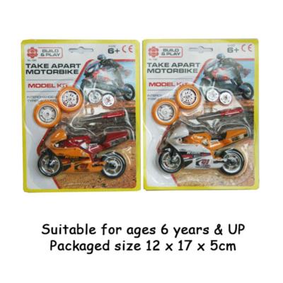 TAKE-A-PART MOTORBIKE