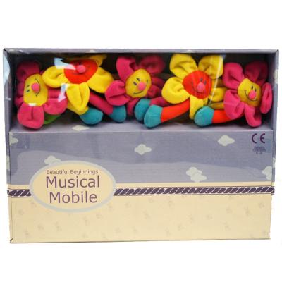 SUNSHINE - MUSICAL MOBILE