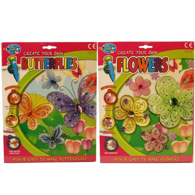 CYO BUTTERLIES/FLOWERS (2 ASSTD)