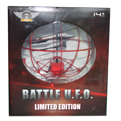 RD/C BATTLE UFO LTD EDITION