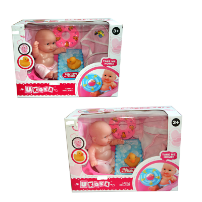 20CM BABY IN BATH SET (2 ASSTD)