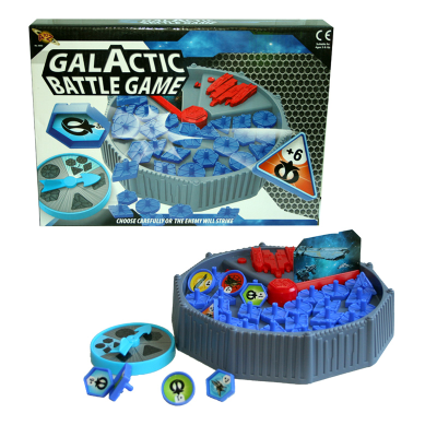 GALACTIC BATTLE GAME