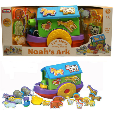 PULL ALONG NOAH'S ARK