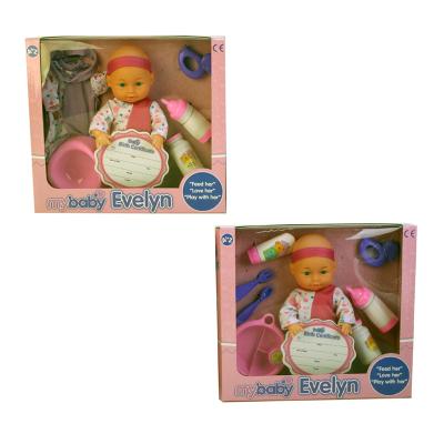 25CM BABY DOLL PLAYSET (2 ASSTD)