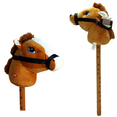 BROWN TRY ME HOBBY HORSE