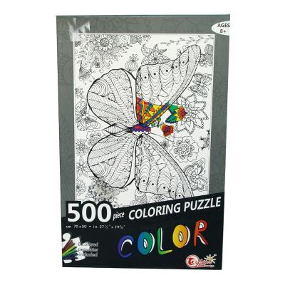 CYO 500PCS JIGSAW - BUTTERFLY