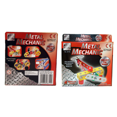 METAL MECHANICS 4 ASSTD