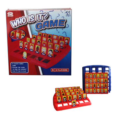 WHO IS IT? GAME
