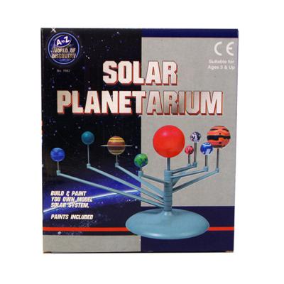 SOLAR PLANETARIUM