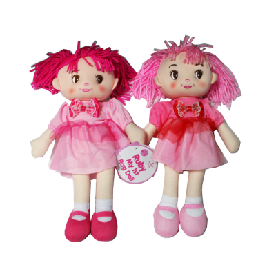 36CM PARTY RAG DOLL  (2 ASSTD)