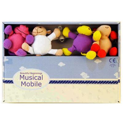 ANIMAL - MUSICAL MOBILE
